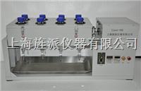 全自動分液漏鬥振蕩萃取儀 Jipads-4XB