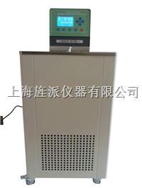 高精度0.002低温恒温循环槽 JPGDH-0520