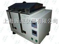 溶漿機 Jipads-6D