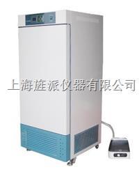 350L恒溫恒濕培養箱