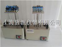 氮吹儀內置氮氣流量閥
