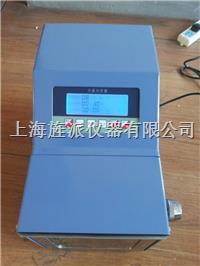 陝西西安拍擊式無菌均質器|無菌均質器 Jipads-20
