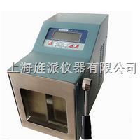 江蘇南京蘇州拍擊式無菌均質器 Jipads-20