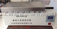 HH600-2B精密液晶三用恒溫水箱