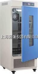 70L黴菌培養箱