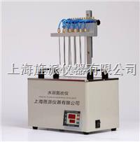 試管、離心管、樣品瓶專用氮吹儀 Jipads-12S