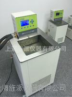 JPDC1010低温恒温循环器 JPDC1010