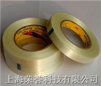 3M膠帶-3M纖維膠帶-3M8915