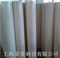 PO熱熔膠膜