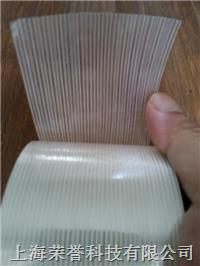 替代3M8915條紋纖維膠帶