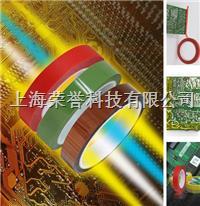 PCB專用PI,PET,美紋紙膠帶