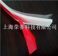 紅膜白膠亞克力泡棉雙麵膠帶