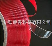 紅膜透明亞克力泡棉雙麵膠帶