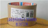 tesa68645徳莎68645耐高溫無紡布雙麵膠帶代理直供 tesa68645