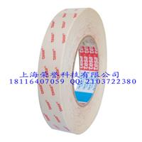 tesa68646徳莎68646部件組裝固定無紡布雙麵膠帶代理直供 tesa68646