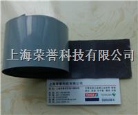 代替tesa4563光滑表麵輥筒纏繞膠帶**替代代理直供 代替tesa4563