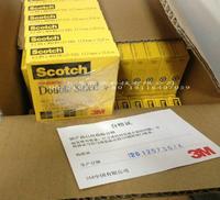 3MScotch665代理直供 3MScotch665