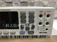 KIOKI3560毫欧表
