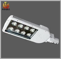 大功率LED道路灯 LED803