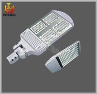 NFC9610 大功率LED道路灯 LX-NFC9610