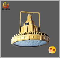 BFC8181F 隔爆型LED乐虎国际APP灯 LX-BFC8181F