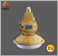 SBD1103-YQL50免维护节能乐虎国际APP灯 SBD1103-YQL50