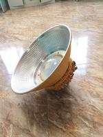 LED乐虎国际APP喇叭灯60W
