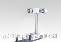 遥控自动升降工作灯-1 YFW6200