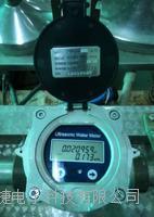 青島LFJ-T3-1無線傳輸超聲波水表