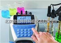 D10P-53碘離子測量儀