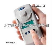 ET278030三合一(余氯、總氯、pH值)測定儀 ET278030