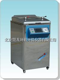 YM75CM立式壓力蒸汽滅菌器 YM75CM(液晶觸摸屏智能控制型)