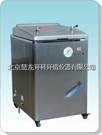YM50B立式壓力蒸汽滅菌器 YM50B(自動控水型)