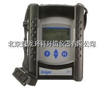 德爾格MSIP7plus煙氣分析儀 德爾格MSIP7plus