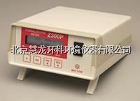 Z-300XP甲醛監測儀 Z-300XP