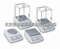 BSA223S-CW電子天平 BSA223S-CW