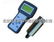 FLS-100B便攜式污泥濃度計
