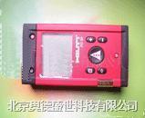 本安型紅外線測距儀 礦用激光測距儀 激光測距儀 SS-HT01