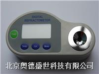 便攜式數顯折光儀/手持式折光儀/手持式糖量計/數顯糖量計/糖量儀/切消液濃度計 SS-WZB-45