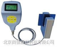 銷售透光儀/便攜式透光儀 光透射率檢測儀廠家 SS-ETT0681