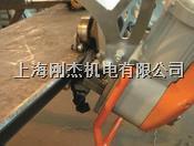 N.KO恩科UZ-12自動行走式滾剪坡口機倒角機