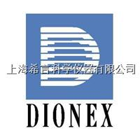 SP5598美国戴安Dionex ProPac SAX and WAX Protein Column 生物色谱柱