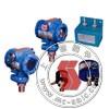 RPT,壓力/微差壓變送器 RPT