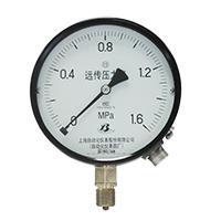 YTZ-150 電阻遠傳壓力表 上海自動化儀表四廠 YTZ-150