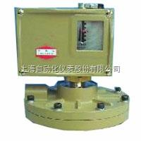 D520M/7DD0818180、0818280、0818480、0818580防爆差壓控制器/差壓開關/D520M/