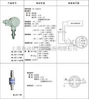 LWF-11B/P上海儀表九廠/自儀九廠LWF-11B/P 隔爆放大器 說明書、參數、價格、圖片