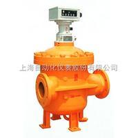 LB-250上海儀表九廠/自儀九廠LB-250刮板流量計說明書、參數、價格、圖片
