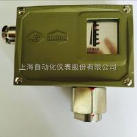 D501/7D上海遠東儀表0853680防爆壓力控制器/壓力開關/D501/7D切換差不可調0.05-0.6MPa