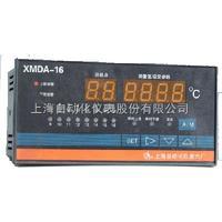 XMD-16F上海自動化儀表六廠XMD-16F 智能數字巡檢儀