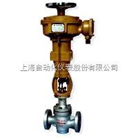 ZAZMC-40KG上海自動化儀表七廠ZAZMC-40KG電動套筒調節閥